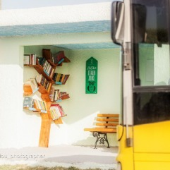 stasi-bibliothiki